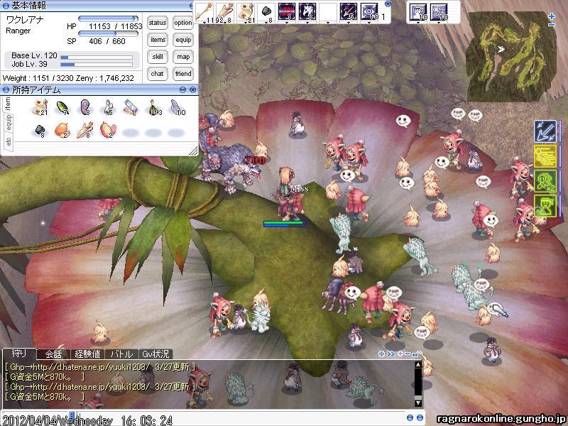 screenloki032.jpg