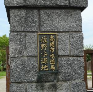 20120618a.jpg
