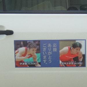 20121114e.jpg