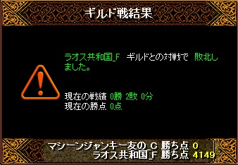 RedStone 14.09.28[04]gv