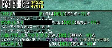 201410200822278e3.jpg