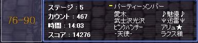 1028①