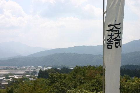 松尾山を望む