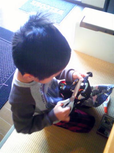 handmade yuuki