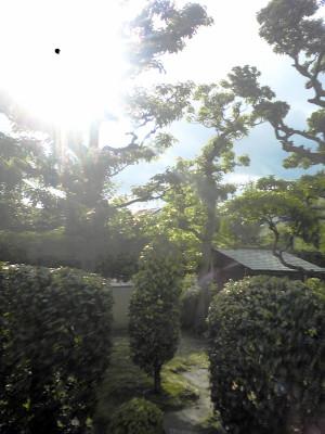 中塚荘 2 ブログ