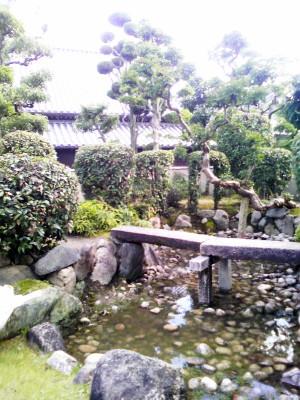 中塚荘 1 ブログ