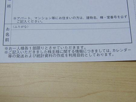 富士電機3