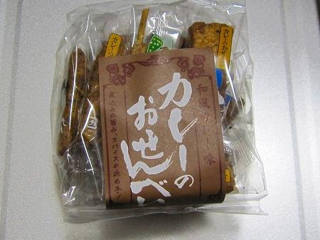 GFC優待 (2)