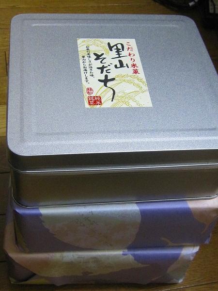 GFC優待 (6)