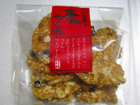 GFC優待 (9)