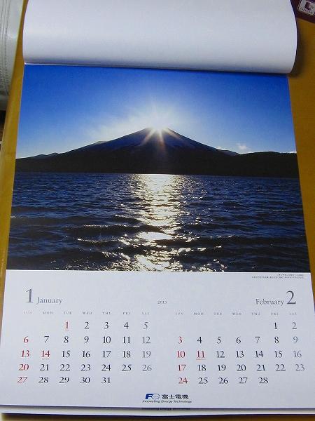 富士電機カレンダー (1)