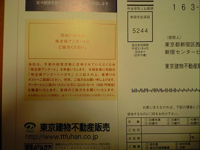 CA390069_20090406230016_20120523233029.jpg