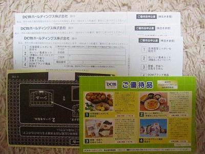 IMG_9347.jpg