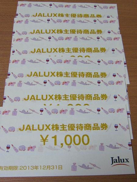 JALUX1.jpg