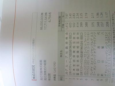 JBCC3.jpg