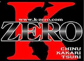 K-ZERO_20120702130200.jpg