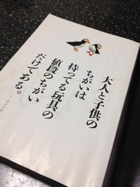 fc2blog_20120615214229f6c.jpg
