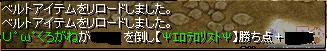 RedStone 10.12.29[11]