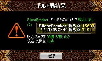 RedStone 10.12.29[19]