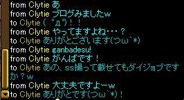 RedStone 10.12.29[20]