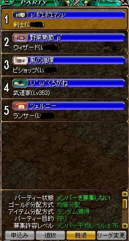RedStone 11.01.07[17]