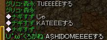 RedStone 11.01.07[15]