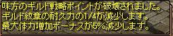 RedStone 11.01.08[03]
