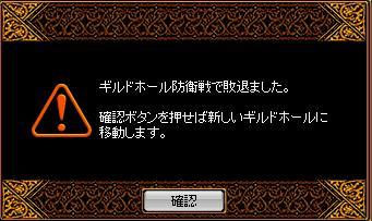 RedStone 11.01.08[05]