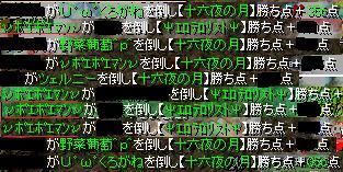 RedStone 11.01.10[03]