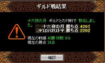 RedStone 11.01.10[14]