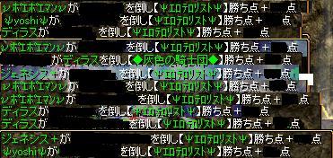 RedStone 11.01.30[13]