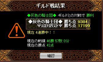 RedStone 11.01.30[45]
