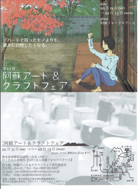 PDF編集集