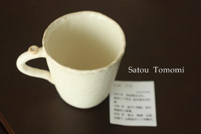 satou tomomi san
