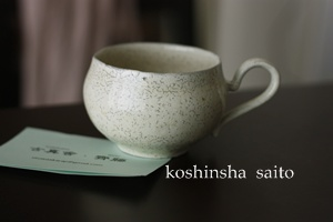 koshinsya saito