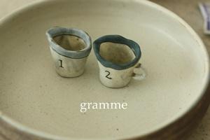 gramme 2