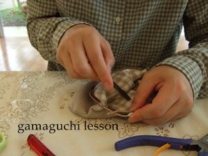 gamaguchi lesson2