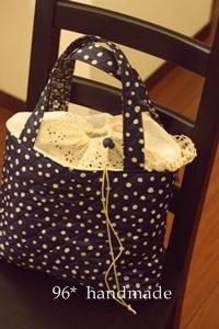 rain bag 3