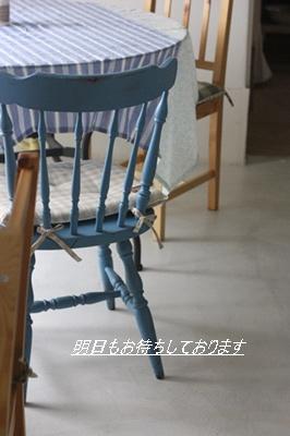 ame ajisai watashi 4