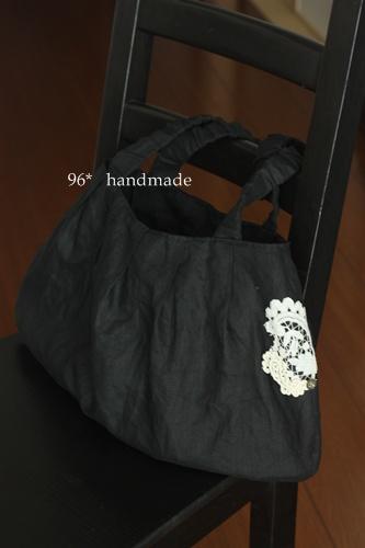 order bag1