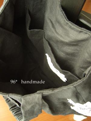 order bag3