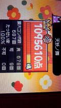 201011061529000.jpg