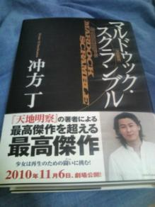20101001153759.jpg