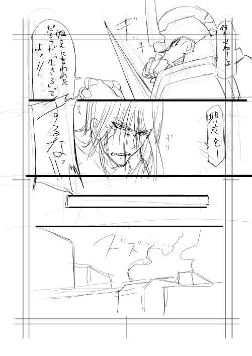 Z3 3話&4話-21