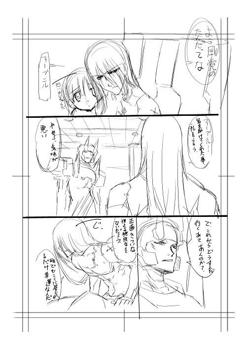 Z3 3話&4話-17