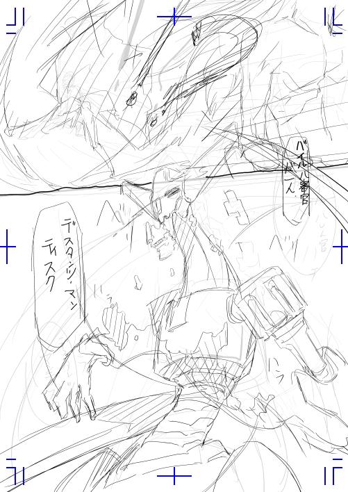 Z3 3話&4話-30