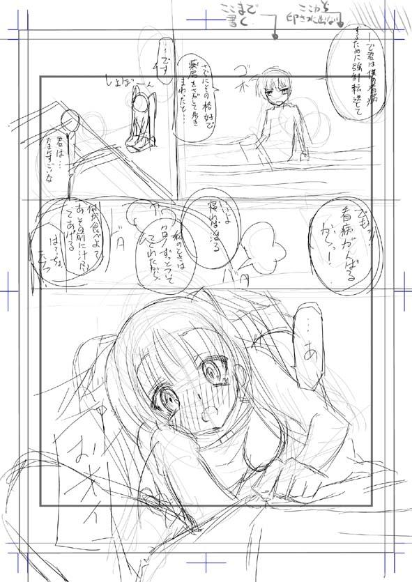 冬コミフェイト本-03