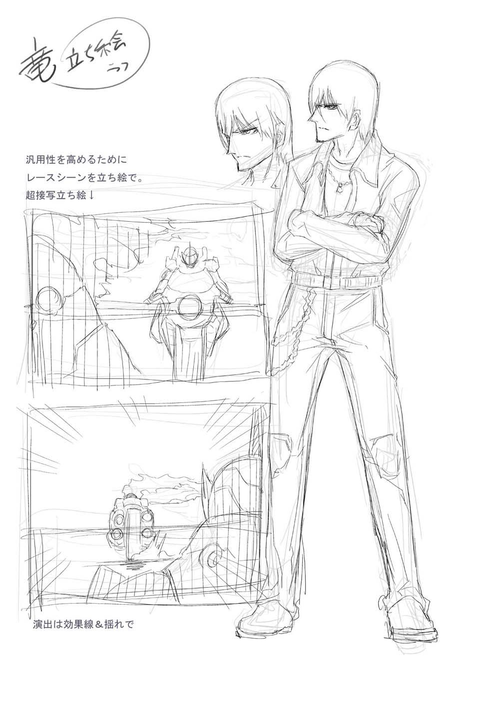 アクセル同人誌-02のコピー