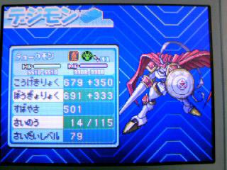 gazou664.png