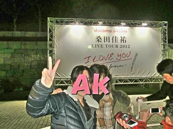 ・・ス祇convert_20121214103605